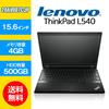 20AV007CJP ThinkPad L540