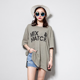 [greyu]][FREE SHIPPING]PL364 Short Sleeve T-shirts♥Made in KOREA~!]★S/S 2015 Best Selling Premium T-shirts in Korea♥free shipping/Casual Loose fit T-shirts/Basic Design T-shirts/Casual T-shirts