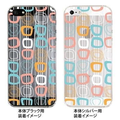 【iPhone5S】【iPhone5】【Clear Fashion】【iPhone5ケース】【カバー】【スマホケース】【クリアケース】【クリアーアーツ】【カラフルボックス】 09-ip5-ca0016 【10P01Sep13】の画像