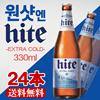 【送料無料】JINRO ハイトビール エクストラコールド 330ml×24本【輸入ビール】