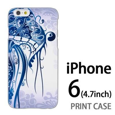 iPhone6 (4.7インチ) 用『0620 クラゲ』特殊印刷ケース【 iphone6 iphone アイフォン アイフォン6 au docomo softbank Apple ケース プリント カバー スマホケース スマホカバー 】の画像