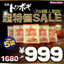 共同購入期間 10月チョコボタン 超特価SALE Qoo10♪人気No.1!トッポギセット140gx4袋 さらに+1袋プレゼント 韓国と日本でおやつ人気No.1トッポギ