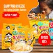 [4+1]Samyang Cheese Hot Spicy Chicken Ramen 1Pack/Buldak Hot Chicken Ramyeon/★SAMYANG SPICY CHICKEN
