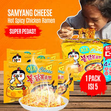 [4+1]Samyang Cheese Hot Spicy Chicken Ramen 1Pack/Buldak Hot Chicken Ramyeon/★SAMYANG SPICY CHICKEN