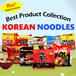 ★Korean Best Ramyun (Ramen/Noodles) Collection★Samyang Fire Chicken Noodle/Nongshim Shin/Ottogi Yeul/Kimchi/Jin Jjamppong/Jin(Mild/Spicy)/Jjapageti/Udon/Paldo Bibim/Made In Korea/Korean food