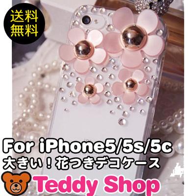 iphone6ケース iphone6 plus ケース デコ iPhone5s キラキラ iPhone5c アイフォン5s アイフォン5c アイフォン6 アイフォン6plus アイフォン6プラス xperia a so-04e Galaxy s4 s3 s3α スワロフスキー デコケース ギャラクシーs4 かわいい iphone6plus 可愛い 人気の画像