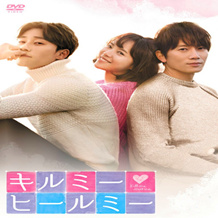 韓国ドラマ【キルミー・ヒールミー】 全話 DVD BOX/人気ドラマ