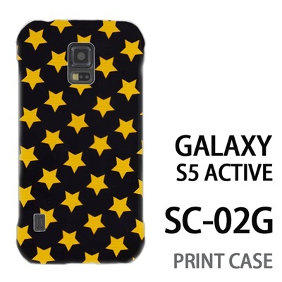 GALAXY S5 Active SC-02G 用『0825 星黒黄 ドット』特殊印刷ケース【 galaxy s5 active SC-02G sc02g SC02G galaxys5 ギャラクシー ギャラクシーs5 アクティブ docomo ケース プリント カバー スマホケース スマホカバー】の画像