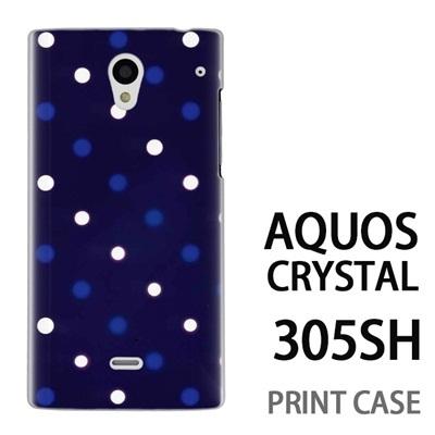 AQUOS CRYSTAL 305SH 用『0822 白青ドット』特殊印刷ケース【 aquos crystal 305sh アクオス クリスタル アクオスクリスタル softbank ケース プリント カバー スマホケース スマホカバー 】の画像