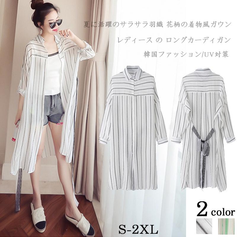 Qoo10新作!韓国ファッション/ブラウス/レディース の ロングカーディガン   夏に活躍のサラサラ羽織 花柄の着物風ガウン