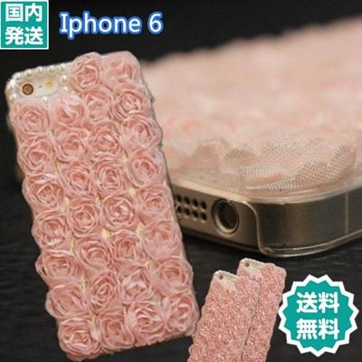 【ZAKZAK国内発送】【送料無料】 iPhone6ケース カバー スマホケース スマホカバー  かわいい 人気 可愛い おしゃれ 携帯 スマートフォン アイホーン6 パールと花/超綺麗い#F1415#の画像