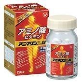 【第3類医薬品】アニマリンL錠(100錠)【4987306005891】