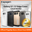 S7 / S7 Edge Casing by Spigen Samsung Galaxy S7 / S7 Edge Case Cover Screen Protector Direct from Korea Local Stock Fast Delivery Military Grade 100% Satisfaction