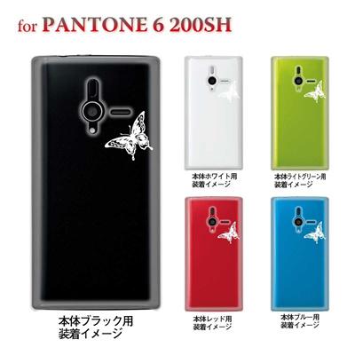 【PANTONE6 ケース】【200SH】【Soft Bank】【カバー】【スマホケース】【クリアケース】【クリアーアーツ】【蝶】 22-200sh-ca0008の画像