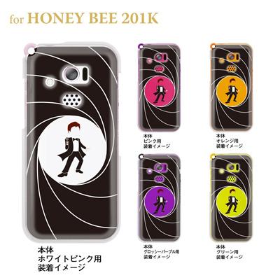 【HONEY BEE ケース】【201K】【Soft Bank】【カバー】【スマホケース】【クリアケース】【ユーモア】【MOVIE PARODY】【スパイ】 10-201k-ca0032の画像