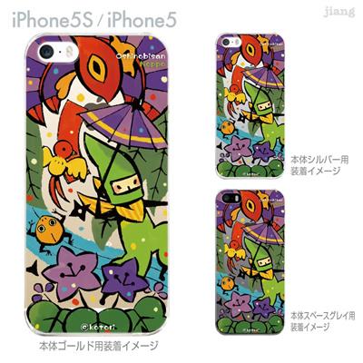 【iPhone5S】【iPhone5】【Clear Arts】【iPhone5sケース】【iPhone5ケース】【カバー】【スマホケース】【クリアケース】【クリアーアーツ】【イラスト】【ことり】【おしのびさん】【ノッポ】 48-ip5s-kt0009の画像