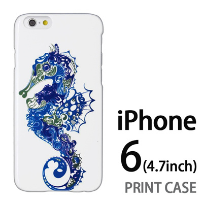 iPhone6 (4.7インチ) 用『0620 たつのオトシゴ』特殊印刷ケース【 iphone6 iphone アイフォン アイフォン6 au docomo softbank Apple ケース プリント カバー スマホケース スマホカバー 】の画像