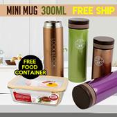Buy Mini Mug 300Ml Get Free Food Container (1+1)