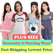 Nursing wear and Maternity dress Bra confinement pajamas breastfeeding wear plus size
