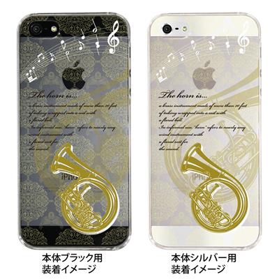 【iPhone5S】【iPhone5】【Clear Arts】【iPhone5ケース】【カバー】【スマホケース】【クリアケース】【ミュージック】【ホルン】 09-ip5-mu0011の画像