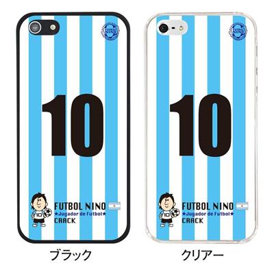 【アルゼンチン】【iPhone5S】【iPhone5】【サッカー】【iPhone5ケース】【カバー】【スマホケース】 ip5-10-f-ar01の画像