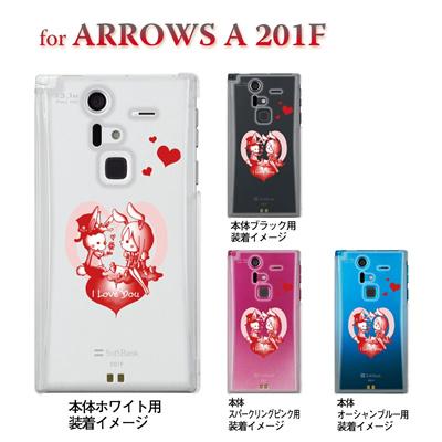 【Little World】【ARROWS A 201F】【201F】【Soft Bank】【カバー】【スマホケース】【クリアケース】【アート】【恋人達2】 25-201f-am0012の画像