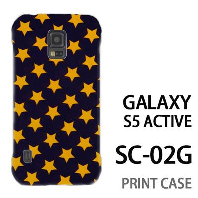 GALAXY S5 Active SC-02G 用『0825 星青黄 ドット』特殊印刷ケース【 galaxy s5 active SC-02G sc02g SC02G galaxys5 ギャラクシー ギャラクシーs5 アクティブ docomo ケース プリント カバー スマホケース スマホカバー】の画像