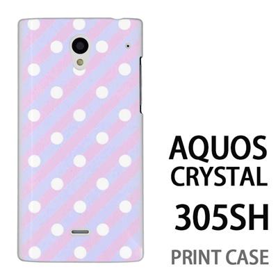 AQUOS CRYSTAL 305SH 用『0823 ストライプドット 水』特殊印刷ケース【 aquos crystal 305sh アクオス クリスタル アクオスクリスタル softbank ケース プリント カバー スマホケース スマホカバー 】の画像