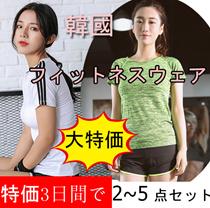 【Moving Peach】フィットネスウェア 5点セット ヨガ  フィットネス 韓国ファッション  ヨガウェア  スポーツウェア  フィットネスウェア  レディースファッション ヨガグループ/ヨ