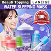 ★1-day Super Sale★[LANEIGE] 2017 LIMITED EDITION★Water Sleeping Mask Lavender /Eye Sleeping Mask/Lip