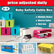 Baby Safety Cable Box Computer Wire Organizer Management Storage System Children Infant Safety