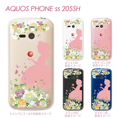 【AQUOS PHONE ss 205SH】【205sh】【Soft Bank】【カバー】【ケース】【スマホケース】【クリアケース】【クリアーアーツ】【白雪姫】 08-205sh-ca0100dの画像