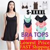 ★SUPER SALE BUY 2 FREE SHIPPING★ Premium High quality Singlet dress with bra cup padding/Tank Top bra/T- shirt Bra/Long dress/Padded Camisole/Padded spaghetti/Yoga wear/Sports bra/nursing bra/