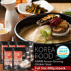 ★CNY Gift★NO.1 HARIM Samgyetang/Korean traditional Ginseng Chicken Soup/ Full Size 800g*3Pack /Full Size 800g*5Pack/Storage at room temperature/Healty Food/HACCP/Best Food/韓國参鸡汤