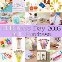 Childrens Day Goodie Bag Bonaza - 30 Pieces in a Unit Bulk Purchase -  ♥iLoveSALES.DIRECT♥