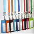 PU LEATHER GOOD QUALITY LANYARD and CARD HOLDER (Office Pass/EZ Link/Credit Cards) Multi Colors/Nice Leather Finishing