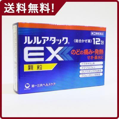 【指定第2類医薬品】ルルアタックEX顆粒(12包)【4987107609229】≪定型外郵便での東京地域からの発送、最短で翌日到着!ポスト投函のため不在時でも受け取れますが、箱つぶれはご了承ください。