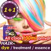 ★1+1★[Moeta] hair color /  Pop Devil Hair Coloring Treatment Ampoules Color Dye
