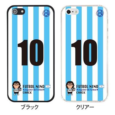 【iPhone5S】【iPhone5】【サッカー】【アルゼンチン】【iPhone5ケース】【カバー】【スマホケース】 ip5-10-f-ar02の画像