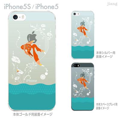 【iPhone5S】【iPhone5】【Clear Arts】【iPhone5sケース】【iPhone5ケース】【カバー】【スマホケース】【クリアケース】【クリアーアーツ】【izumi】【金魚】 49-ip5s-iz0006の画像