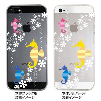 【iPhone5S】【iPhone5】【Clear Arts】【iPhone5ケース】【カバー】【スマホケース】【クリアケース】【タツノオトシゴ】 09-ip5-su0005の画像