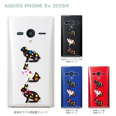 【NAGI】【AQUOS PHONEケース】【203SH】【Soft Bank】【カバー】【スマホケース】【クリアケース】【アニマル】【うさぎ】【シルエットうさぎ】 24-203sh-ng0015の画像