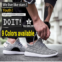 2016 New arrival  various colors are available coconut fashion leisure sports comfortable and air-permeable lovers canvas casual shoes for men and women