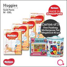 [Kimberly Clark] Huggies Pullup pants | Carton of 2 and get free gift! (worth $28/$39.90)