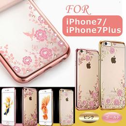 iPhone7 ケース iPhone7Plus  ソフトケース iPhone6s ケース iPhone6s Plusケース iPhone6 iPhone6 plus ケース カバー シンプル 花 可愛い