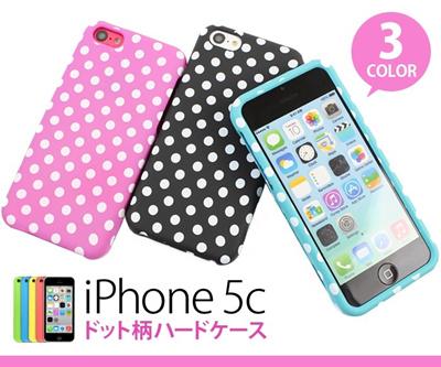 IP5C-P04 | iPhone5c ケース カバー アイフォン5c ジャケット カラフル ドット カラー かわいい 水玉 みずたま 両面を保護するハードケース [ゆうメール配送]の画像