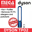 DYSON TP02 PURE COOL AIR PURIFIER FAN / LOCAL WARRANTY