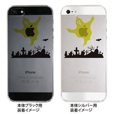【iPhone5S】【iPhone5】【Clear Arts】【iPhone5ケース】【カバー】【スマホケース】【クリアケース】【おばけ】 08-ip5-ca0058の画像