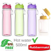 Rubbermaid 500ml Double Wall Chug Bottle   Able to Store/Contain Hot Liquid BPA-Free Leak-resistant