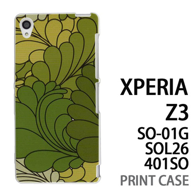 XPERIA Z3 SO-01G SOL26 401SO 用『0624 緑の葉』特殊印刷ケース【 xperia z3 so01g so-01g SO01G sol26 401so docomo au softbank エクスペリア エクスペリアz3 ケース プリント カバー スマホケース スマホカバー】の画像
